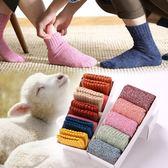 女士中筒襪加厚保暖秋冬款襪子男韓國兔羊毛襪冬季韓版學院風棉襪〖米娜小鋪〗