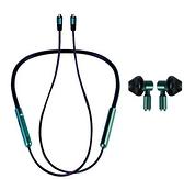 耳機頸掛脖式磁吸運動跑步不掉換線頭高音質半入耳式耳塞通用 可然精品