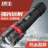 強光充電手電筒防水超亮多功能變焦遠射戶外家用迷你igo   時尚潮流