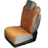 汽車木珠坐墊透氣夏季涼墊夏天通風座墊單張四季座椅通用涼墊制冷 熊貓本