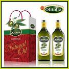 【Olitalia】奧利塔純橄欖油禮盒組(1000mlx2)