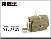 ★相機王★National Geographic NG2347 小型相機背包 相機包