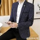 男裝外套夾克男春秋衣服韓版潮流修身休閒小西裝男薄款青年單西服「時尚彩紅屋」
