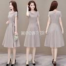 短袖格子洋裝夏季新款洋氣減齡中長款系帶收腰氣質大擺長裙 快速出貨