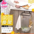 ✿現貨 快速出貨✿【小麥購物】櫥櫃垃圾掛...