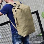 雙肩包戶外旅行水桶背包帆布登山運動多功能男超大容量行李包手提igo    琉璃美衣