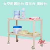 尿布台 兒童床搭配可移動尿布台實木護理台便捷收納換洗多功能床邊置物台T