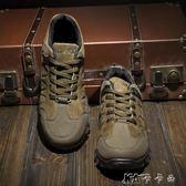 登山鞋 登山鞋軟底戶外鞋實心底防滑徒步鞋輕便旅游鞋防水釣魚秋冬季男鞋 卡卡西