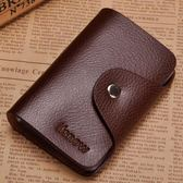 名片夾男士皮質放卡的卡包女式大容量卡片包韓國迷你可愛個性迷你卡套小滿699折89折