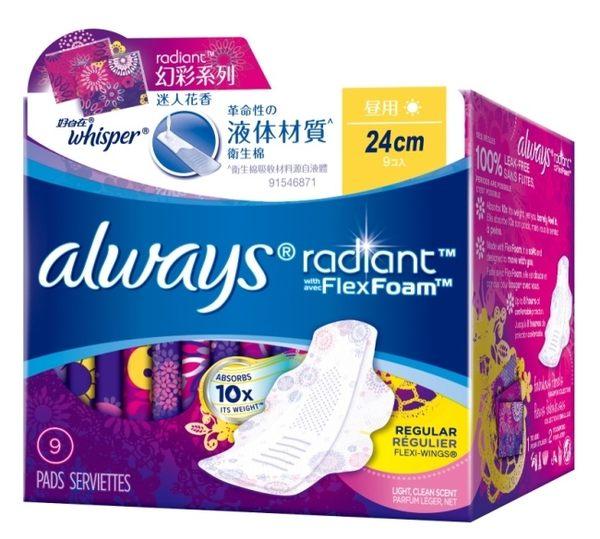 好自在液體衛生棉Radiant幻彩系列日用24cm 9片