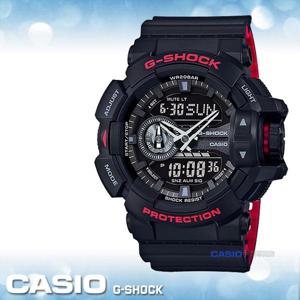 CASIO 手錶專賣店 卡西歐 G-SHOCK GA-400HR-1A  男錶 碼錶 世界時間 200米防水