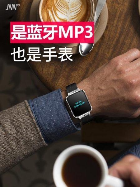 MP3手錶藍芽跑步MP3運動計步無損音樂播放機電子書迷你學生隨身聽HIFI DF  艾維朵
