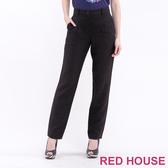【RED HOUSE 蕾赫斯】素色直筒西裝長褲(黑色)