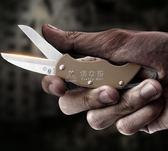 隨身鑰匙刀 迷你小刀防身軍工刀多功能軍刀鑰匙扣剪刀折疊刀戶外刀具 俏女孩