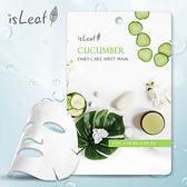 韓國isLeaf極緻水感保濕面膜22ml-小黃瓜
