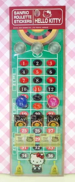 【震撼精品百貨】Hello Kitty 凱蒂貓~KITTY立體貼紙-賓果藍綠