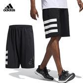 Adidas Hype Icon 男 黑 白 短褲 運動褲 休閒 排汗 透氣 愛迪達 climalite 三條線 CW1869