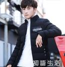 冬季加厚男士棉衣韓版修身短款棉襖學生新款潮流外套羽絨棉服 初語生活