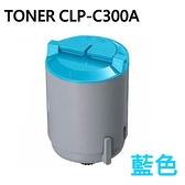 TONER CLP-C300A 藍色