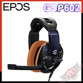 [ PCPARTY ] EPOS   Sennheiser GSP 602 GSP602 封閉式 電競 耳機麥克風