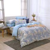 床包兩用被套組 雙人特大 天絲300織 柏拉圖[鴻宇]台灣製2129