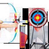 玩具弓箭 男孩弓箭玩具兒童射擊玩具套裝戶外箭支吸盤射擊運動比賽競技玩具 酷動3Cigo