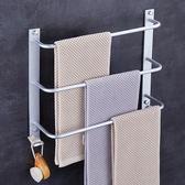 免打孔太空鋁毛巾架三層毛巾桿衛生間浴巾架陽臺創意毛巾桿YXS     韓小姐的衣櫥