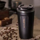 品家家品咖啡杯不銹鋼保溫杯辦公室隨手水杯子個性馬克杯簡約戶外   芊惠衣屋