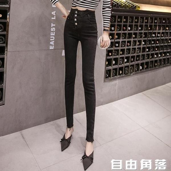 小腳褲 女新款韓版高腰褲 氣質修身褲 牛仔褲 鉛筆褲 長褲 自由角落