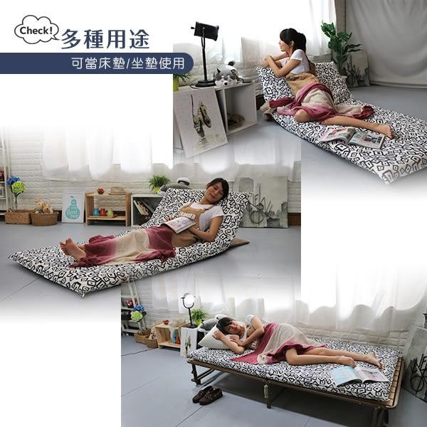 單人床墊 記憶床墊 學生床墊 收納墊《高支撐單人機能床墊》-台客嚴選
