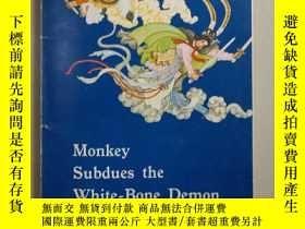 二手書博民逛書店monkey罕見subdues the white-bone d