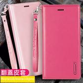 【大發】三星 Note10 Note10+ 手機殼 珠光手機皮套 掀蓋保護商用 可立式 全包防摔手提式 手機套 手提