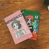 韓國潮斜挎鏈條趣味包手拿包