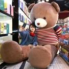 抱抱熊熊貓公仔抱抱熊大號抱枕娃娃女生大熊毛絨玩具可愛女孩玩偶QM 依凡卡時尚