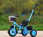寶寶兒童三輪車腳踏車1-3-5-2-6歲大號玩具手推自行車童車HM 時尚潮流