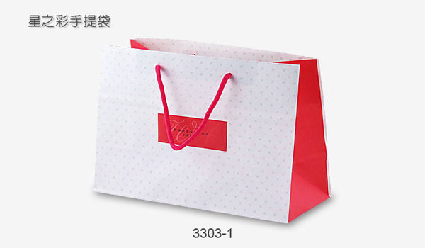 星之彩 生乳捲手提袋 蛋糕捲紙袋 蛋捲 奶凍捲外帶 包裝袋