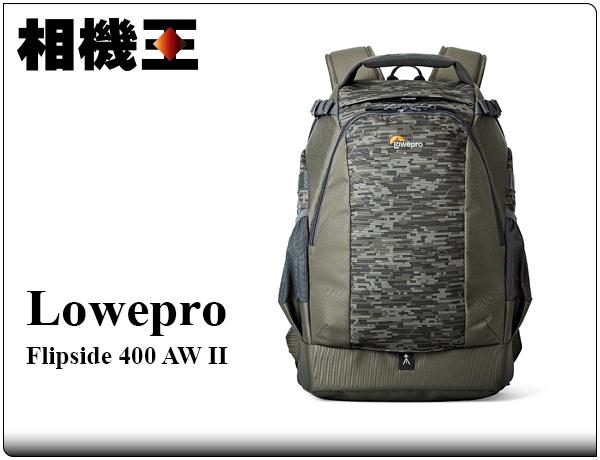 ★相機王★Lowepro Flipside 400 AW II〔火箭手〕雙肩後背相機包 迷彩色