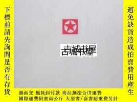 二手書博民逛書店罕見首現,稀缺 《大韓民國的友誼》大量圖片,1965年出版203