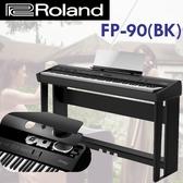 【非凡樂器】ROLAND FP-90 數位鋼琴 / 黑色 / 含原廠KSC-90琴架 / 公司貨保固