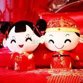新婚床娃娃一對公仔情侶玩偶毛絨玩具創意結婚禮物婚房喜抱枕YJT 『獨家』流行館