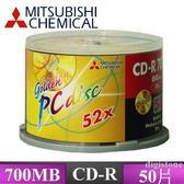 ◆今日特販+免運費◆三菱 經典白金片 CD-R 52倍速 80min/700mb 空白燒錄片(50片布丁桶裝 *2)  100PCS