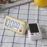 廚房電子定時計時倒計提醒器 迷你烤箱計時器 千千女鞋