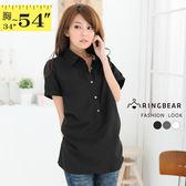 長版襯衫--初春顯瘦印象感素面長版縮腰襯衫(白.黑.綠.灰M-3L)-H90眼圈熊中大尺碼
