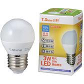 T.shine LED-白光(3W)【愛買】