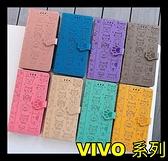 【萌萌噠】VIVO X70 X70 Pro (5G) 壓花系列 卡通純色貓狗側翻 全包軟殼 插卡 貓爪磁扣 支架皮套