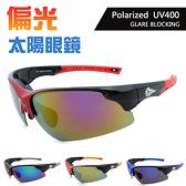 MIT運動偏光眼鏡 運動首選 戶外太陽眼鏡 單車族 馬拉松 防滑設計 抗UV400 路跑眼鏡
