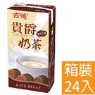 古道 貴爵 巧克力奶茶 300ml 24...