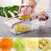 切菜機 廚房多功能切菜神器家用切片切馬鈴薯絲蘿蔔擦絲刨絲器切菜器【快速出貨】