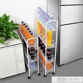 夾縫收納置物架可移動推車廚房冰箱縫隙置物架臥室衛生間窄縫收納  母親節特惠  YTL