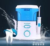 (快出) 沖牙器家用正畸洗牙器電動水牙線牙齒沖洗器潔牙機口腔清潔洗牙機YYP
